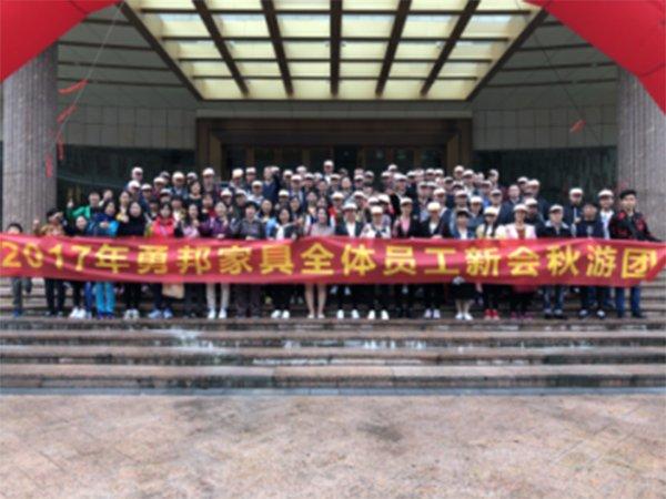Senbetter-News | Enjoy endless fun at Guifeng National Forest Park