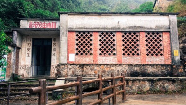 Senbetter-News | Enjoy endless fun at Guifeng National Forest Park-2