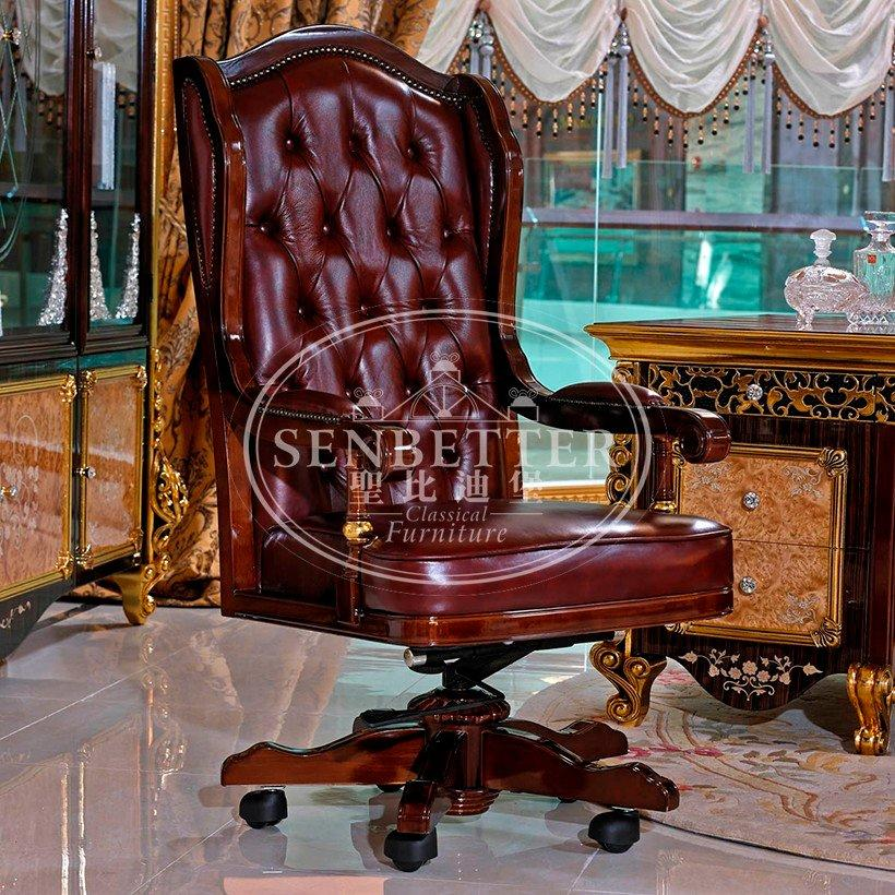 Senbetter classic desk chair with office writing desk for home